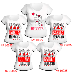 Sieviešu krekls 59