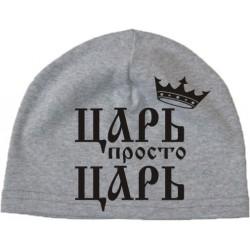 Cepure 01