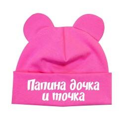 Cepure 03