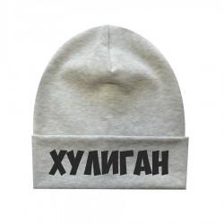 Cepure 10