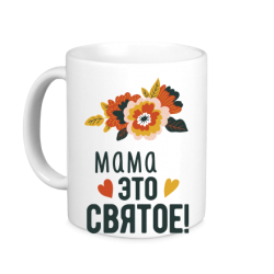 Mammai 15