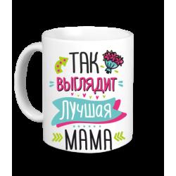 Mammai 17