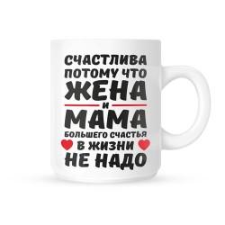 Mammai 20