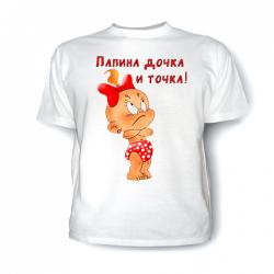 Bērnu krekls 1
