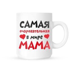 Mammai 21