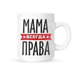 Mammai 22