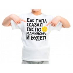 Bērnu krekls 2