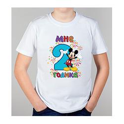 Bērnu krekls 3