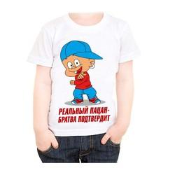 Bērnu krekls 4