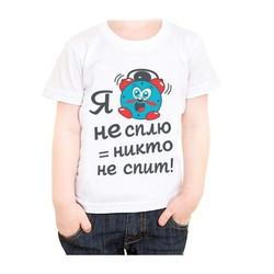 Bērnu krekls 5
