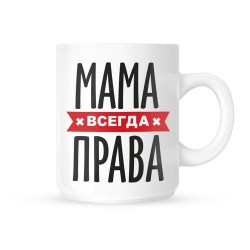 Mammai 23