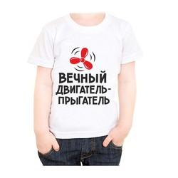 Bērnu krekls 6