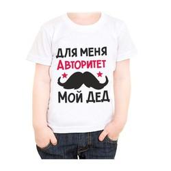 Bērnu krekls 11