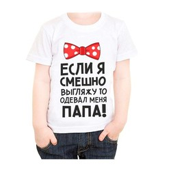 Bērnu krekls 12
