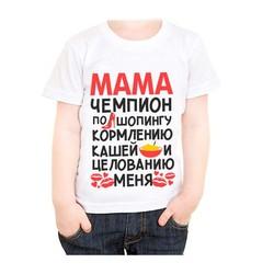 Bērnu krekls 13