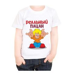Bērnu krekls 15