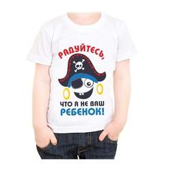 Bērnu krekls 16