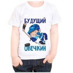 Bērnu krekls 18