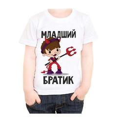Bērnu krekls 19