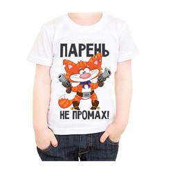 Bērnu krekls 21