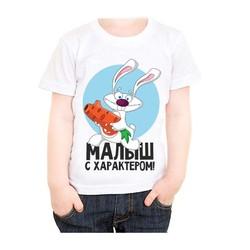 Bērnu krekls 22