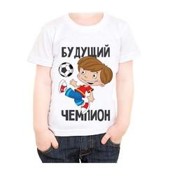Bērnu krekls 23