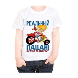 Bērnu krekls 24