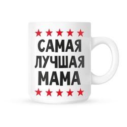Mammai 25