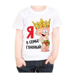 Bērnu krekls 27