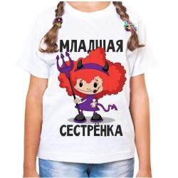 Bērnu krekls 31