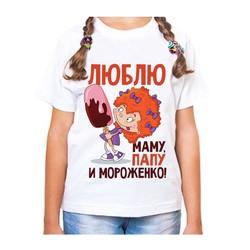 Bērnu krekls 32