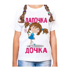 Bērnu krekls 33
