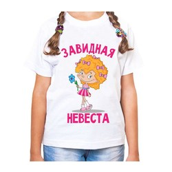 Bērnu krekls 34