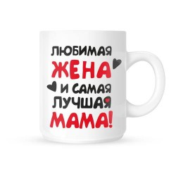 Mammai 26