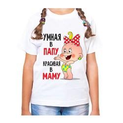 Bērnu krekls 36