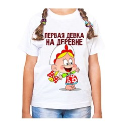Bērnu krekls 37