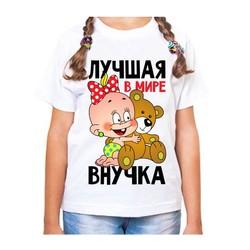 Bērnu krekls 38