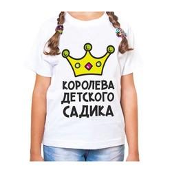 Bērnu krekls 40