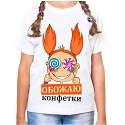 Bērnu krekls 43