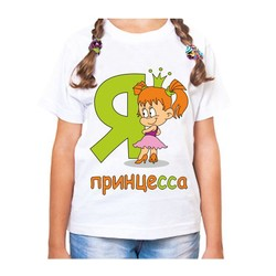 Bērnu krekls 44