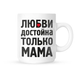Mammai 27