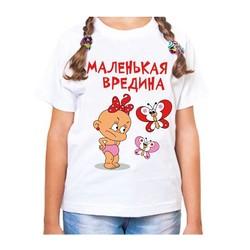 Bērnu krekls 46