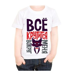 Bērnu krekls 47