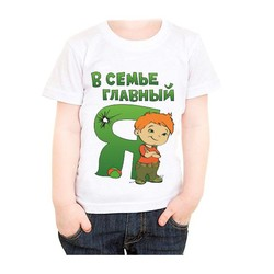 Bērnu krekls 49