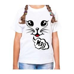 Bērnu krekls 54