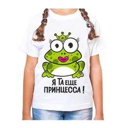 Bērnu krekls 56