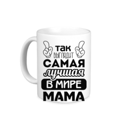 Mammai 28