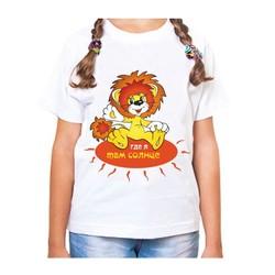 Bērnu krekls 61