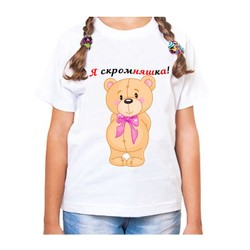 Bērnu krekls 62