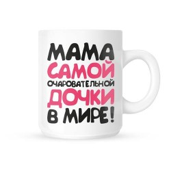Mammai 29
